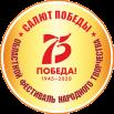 e_mblema_2020.png